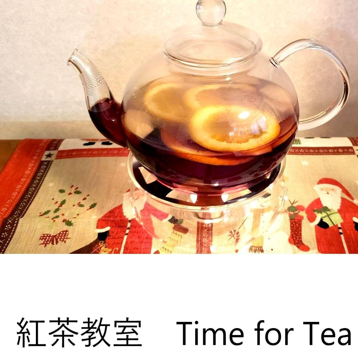 紅茶教室 Time for Tea